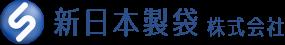 新日本製袋株式会社